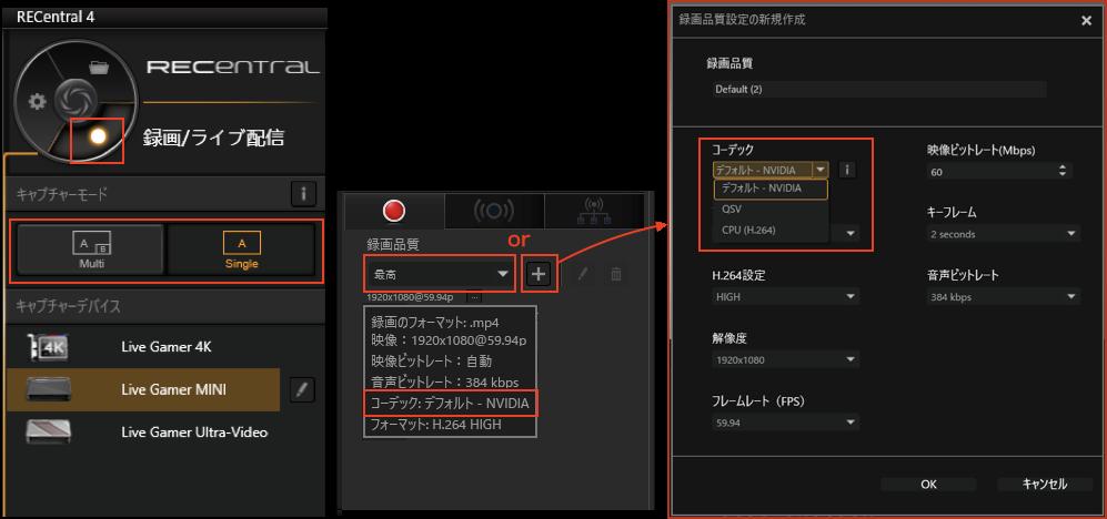 GC311   1080p/60fpsに対応したゲームキャプチャー   AVerMedia